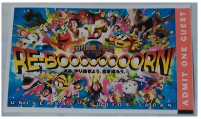 usj-ticket-pass